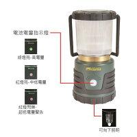 露營燈推薦到【露營趣】中和安坑 附手電筒 犀牛 RHINO L-810 (L-800) LED 露營燈 野營燈 緊急照明 770流明黃光白光切就在露營趣推薦露營燈