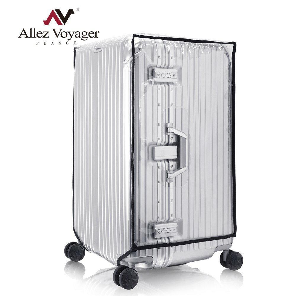 奧莉薇閣3:7行李箱 胖胖箱-「鋁框」專用 行李箱套 透明防水 防塵套 保護套 1