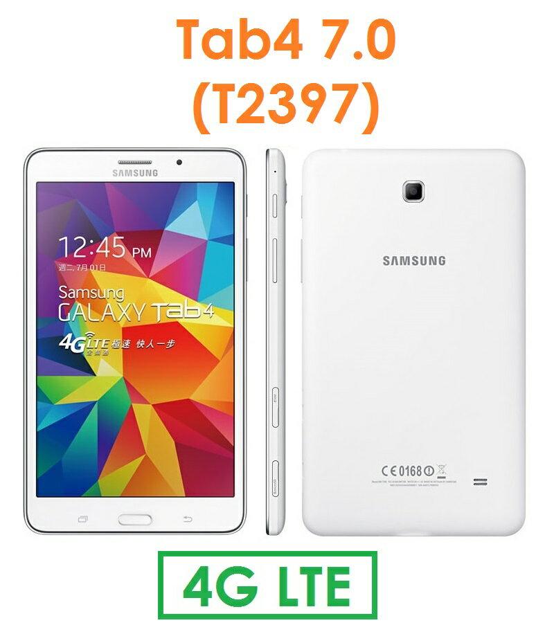 【預訂】三星 Samsung Galaxy Tab4 7.0 (T2397) 4G LTE 可通話平板電腦  TAB 4