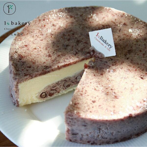 ❤紅豆大福❤ 紅豆麻糬乳酪蛋糕 6吋【1% Bakery乳酪蛋糕】★感謝《草地狀元》節目介紹,婆婆媽媽最愛的乳酪蛋糕[野餐甜點、彌月、團購、伴手禮首選] 5