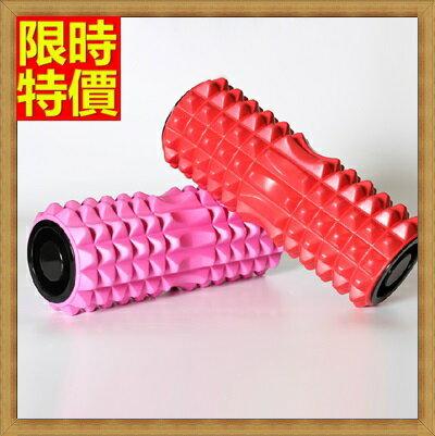瑜珈柱按摩滾筒滾棒(33公分)-深度按摩放鬆肌肉的健身用品3色69j53【獨家進口】【米蘭精品】