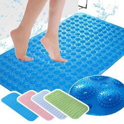 無味吸盤 浴室 防滑 止滑 地墊 踏墊 止滑墊(4入) 團購