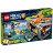 樂高LEGO 72006 未來騎士系列 - 艾克索的旋轉武器庫 - 限時優惠好康折扣