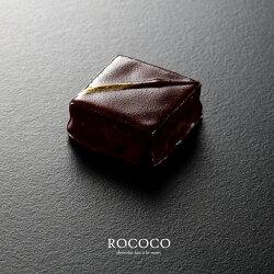[盛夏] 芒果 VALRHONA Guanaja 70%-ROCOCO巧克力職人手工Bonbon小禮盒(4顆入/盒)