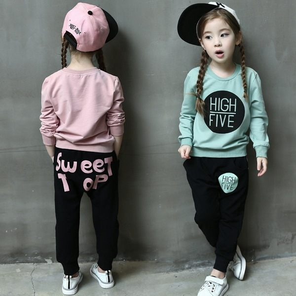 長袖套裝 字母上衣+休閒長褲 毛圈套裝 寶寶童裝 MS19063 好娃娃