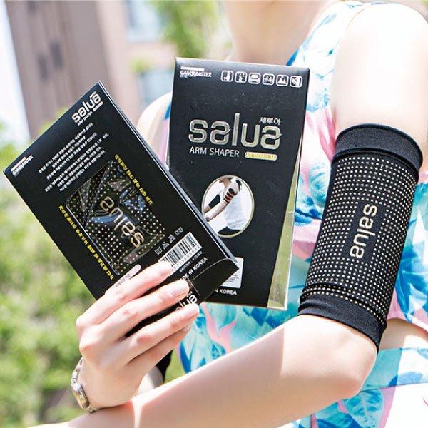韓國Salua彈力塑型顆粒手臂套(一雙入)【櫻桃飾品】【22998】