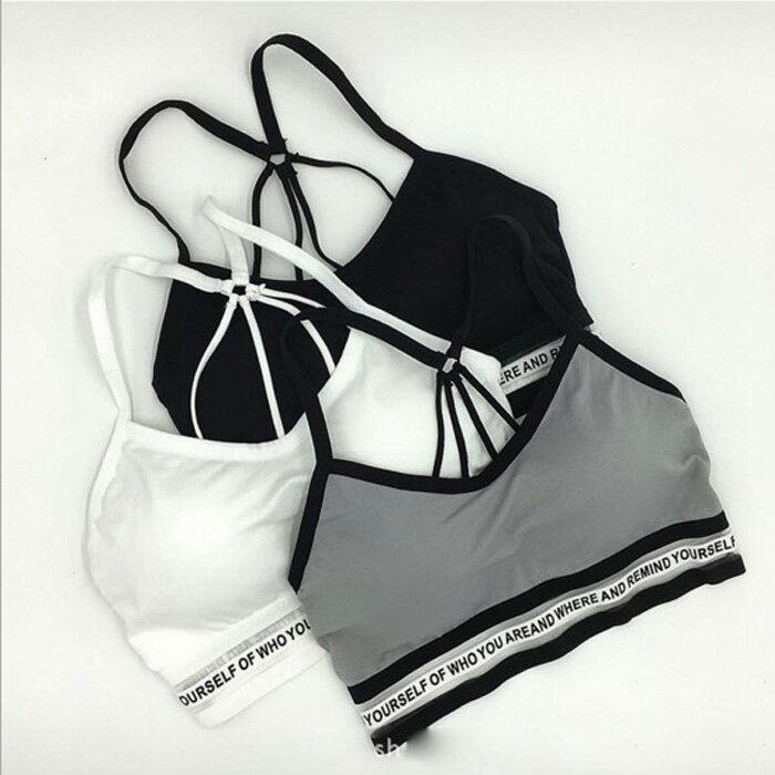 糖衣子輕鬆購【DZ0448】吊帶透氣聚攏美背休閒運動跑步瑜珈背心內衣胸罩