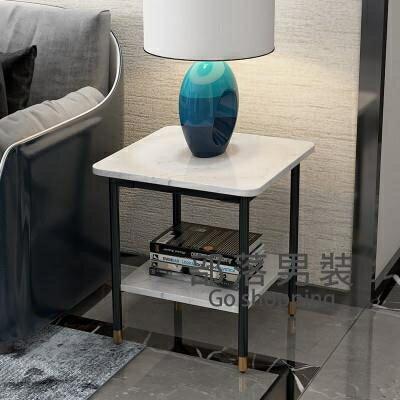 邊角几 輕奢現代大理石沙發邊角几簡約北歐小茶几小戶型方桌臥室床邊桌子T 家家百貨