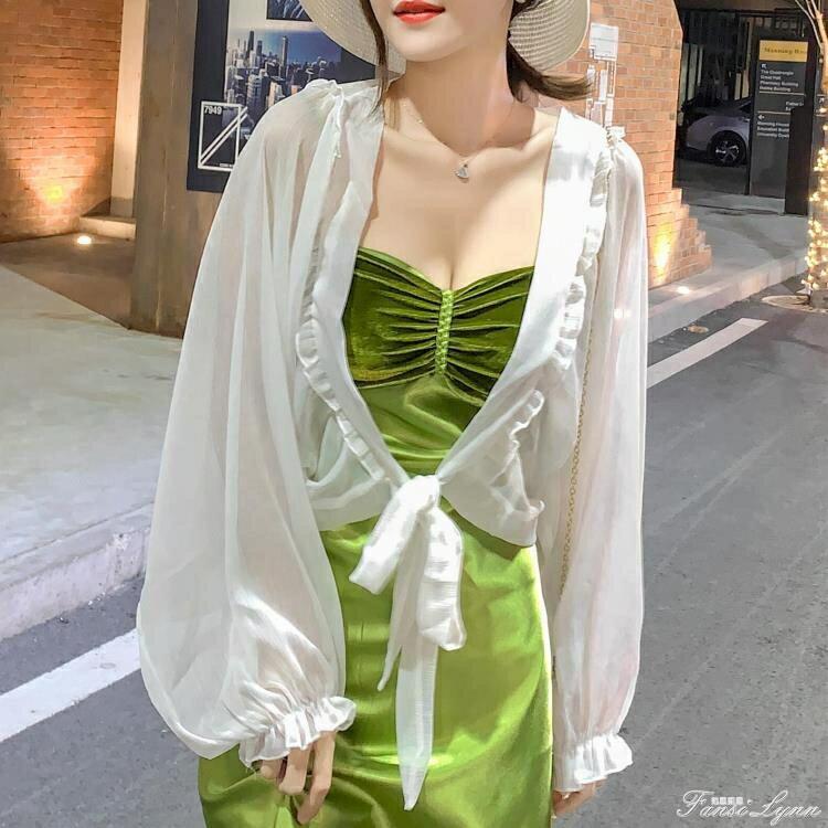 新品上市 限時優惠防曬衣女長袖2021夏季新款韓版寬松雪紡小披肩外搭開衫外套配裙子