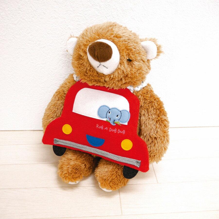 【日本製】【Rub a dub dub】幼童用 汽車造型圍兜兜 紅色 - Rubadubdub