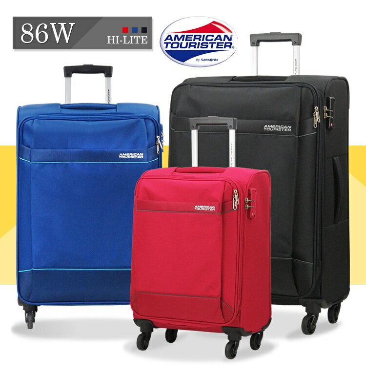 《熊熊先生》 新秀麗Samsonite美國旅行者 29吋輕量行李箱商務箱 86W 大容量 國際TSA海關密碼鎖 軟箱 可加大拉鍊層