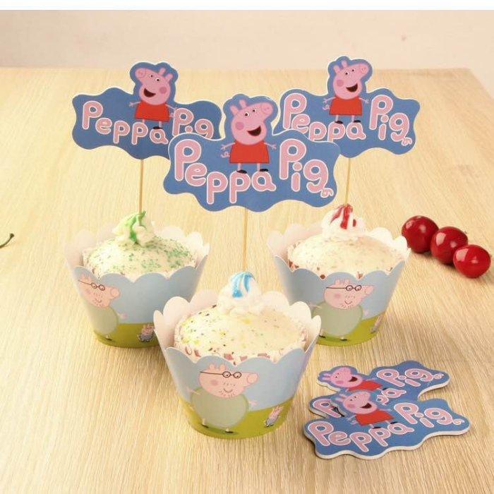 =優生活=烘焙包裝紙杯蛋糕 蛋糕裝飾 插牌圍邊+插牌裝飾 派對用品 兒童生日 彌月蛋糕 收綖蛋糕【粉紅豬小妹】