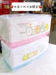大賀屋 角落生物 面紙盒 面紙套 車用 廁所 硬質 塑料 SAN-X 熊 企鵝 貓 恐龍 正版 T00120313