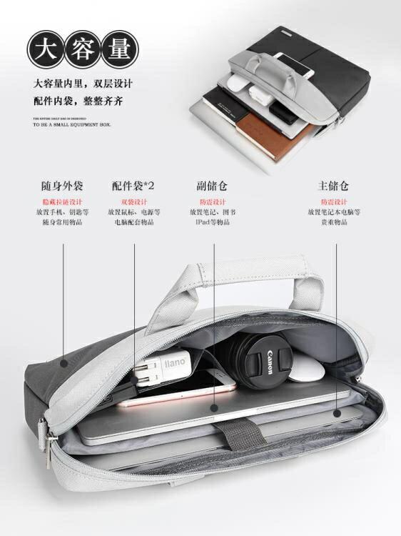 手提電腦包適用聯想華為matebook蘋果戴爾華碩14筆電15.6寸內膽