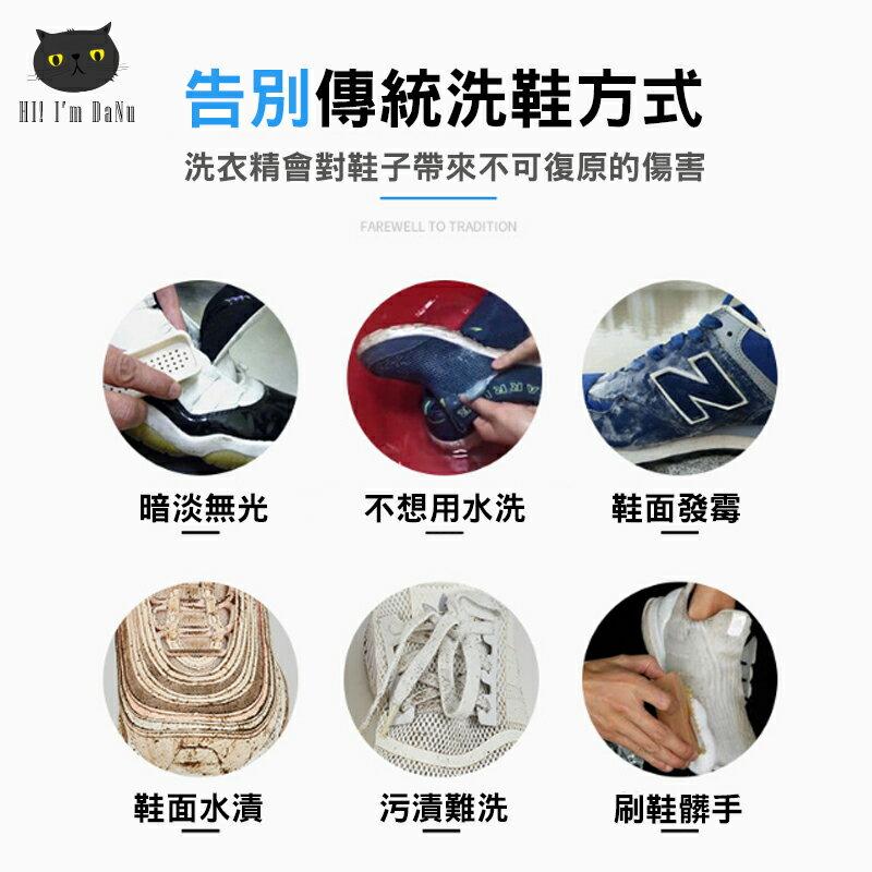 運動鞋清潔小白擦鞋濕巾神器 紙巾一擦白帆布網面球鞋清洗去汙【Z91213】 3