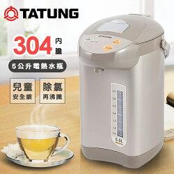 【TATUNG大同】5公升電熱水瓶 TLK-55EC