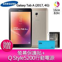 Samsung 三星到Samsung Galaxy Tab A 8.0 2017 (T385)平板電腦  『贈Q Style5200行動/移動電源*1+螢幕保護貼*1』