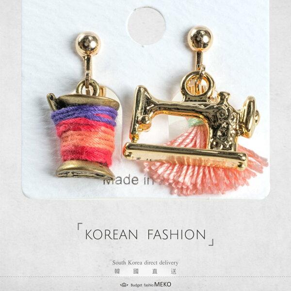 meko美妝生活百貨:可愛裁縫夾式耳環