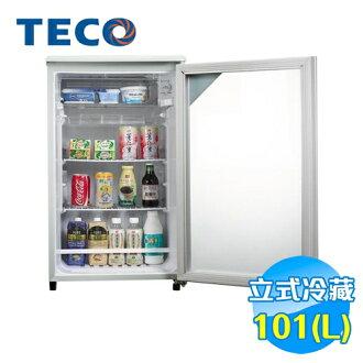 東元 TECO 直立式玻璃門單門冷藏展示櫃 RL101LA 【送標準安裝】