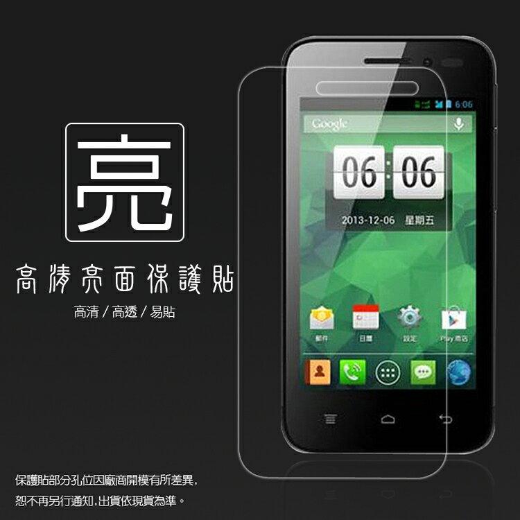 亮面螢幕保護貼 亞太 A+World Pro8 SK networks EG606 保護貼 亮貼 亮面貼