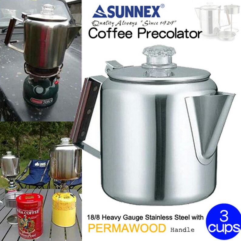 【露營趣】CAMP LAND SUNNEX RV-ST270-3 三杯份 不鏽鋼美式咖啡煮壺 (滴煮式) 咖啡壺 茶壺 煮水壺