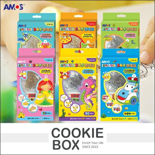韓國AMOS彩繪玻璃畫筆吊飾DIY親子動物汽車公主狗狗貓咪*餅乾盒子*