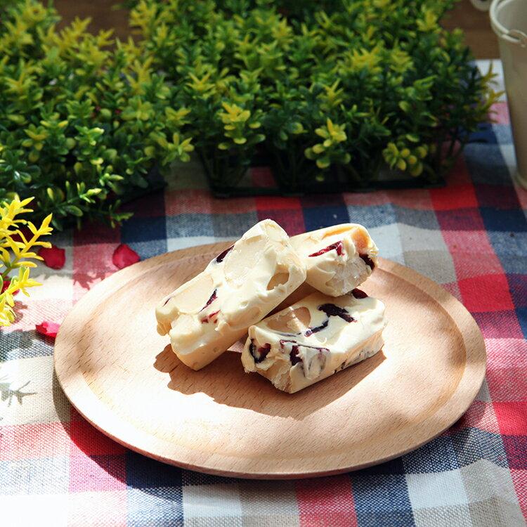 【任你饞烘焙坊】【免運費】【任選二種】法式軟牛軋糖系列(Nougat)小包裝/250g『杏仁果、杏仁蔓越莓、夏威夷豆、夏威夷豆蔓越莓』