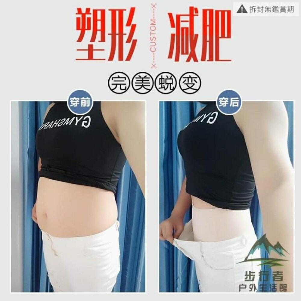 2條裝 薄款收腹內褲女高腰無痕產后美體塑身褲