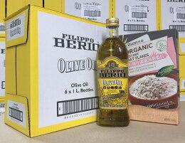 百益橄欖油 有機細薄燕麥片