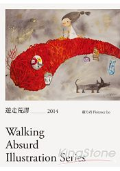 遊走荒謬 Walking Absurd Illustration Series