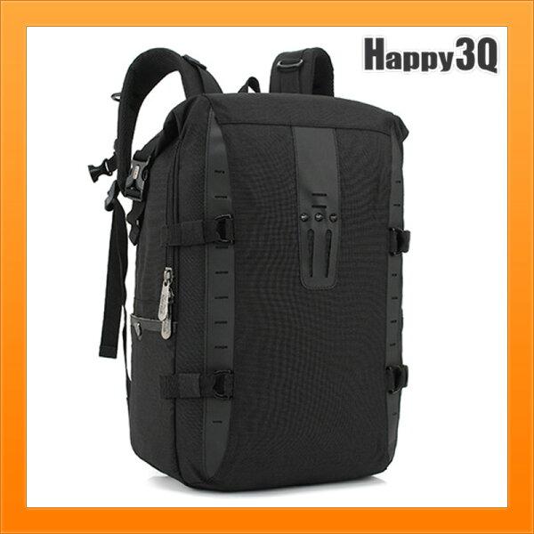 男女雙肩包韓版學生旅行包新款多功能時尚創意背包-黑灰藍【AAA5152】