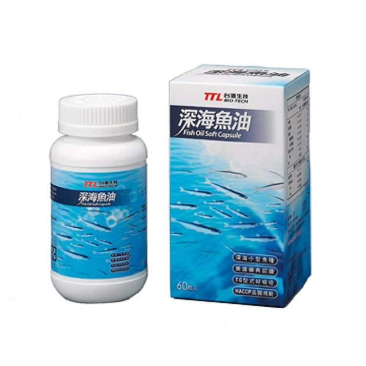 萬旺囍食能有限公司 - (台酒生技)深海魚油Fish Oil Soft Capsule 2018/01/27到期