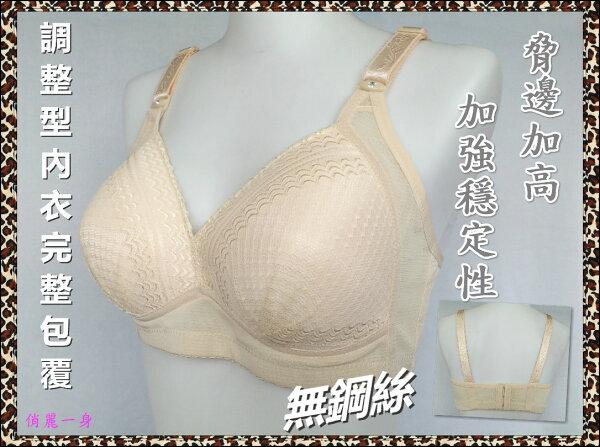俏麗一身:傳統型全罩杯均勻薄襯調整型無鋼圈內衣黃金三角胸罩3排扣集中脅邊加高34363840俏麗一身R498031