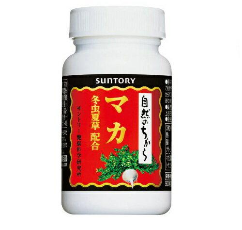 SUNTORY三得利瑪卡冬蟲夏草菌絲體萃取物配方90錠瓶◆德瑞健康家◆