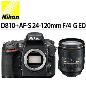 ★送SANDISK 48 MB/S SD 64G高速卡+分期零利率★  Nikon D810+ Nikon AF-S 24-120mm f/4G ED VR D810 KIT 全片幅單眼數位相機 國祥..
