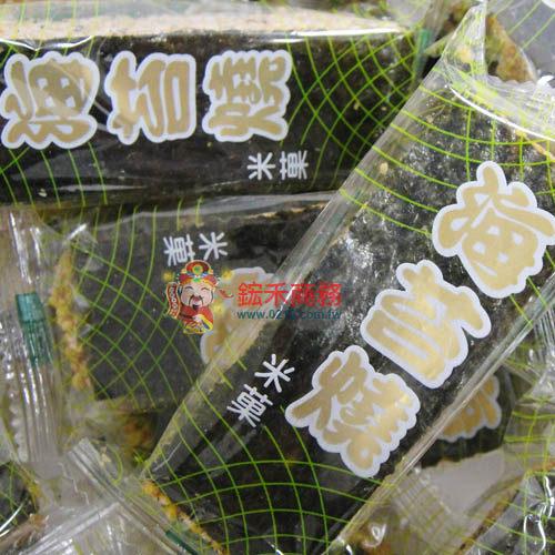 【0216零食會社】凱柏-海苔燒米果