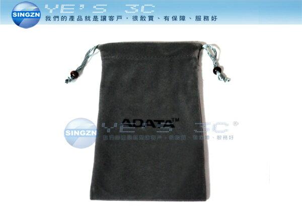 「YEs 3C」ADATA 威剛 絨布套 萬用收納袋 束口袋 保護套 SSD/硬碟/行動電源/手機/零錢/鑰匙