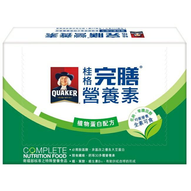 桂格完膳營養素植物蛋白配方24入-箱購