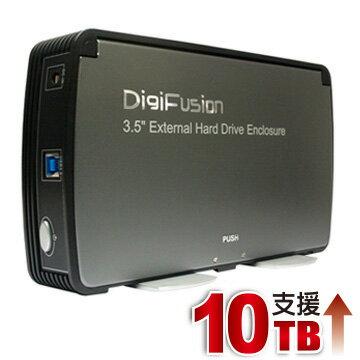 【滿3千15%回饋】DigiFusion 伽利略 2.5 3.5吋 硬碟外接盒 USB3.0 35C-U3※回饋最高2000點