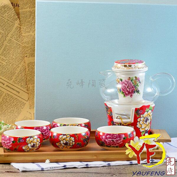 ★堯峰陶瓷★精選茶具組 一壺五杯+木托盤 客家紅牡丹花