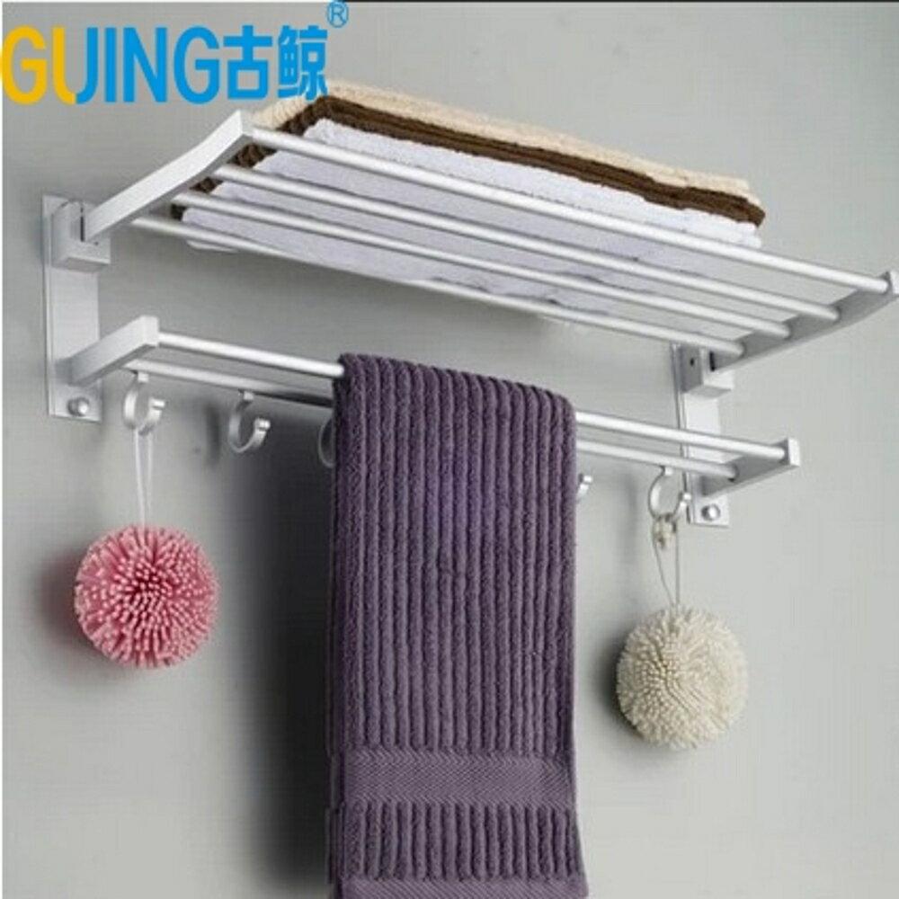 浴室置物架 衛浴室太空鋁浴巾架 帶鉤掛墻掛件套裝 雙層置物架折疊毛巾架整套56*25*15公分 0