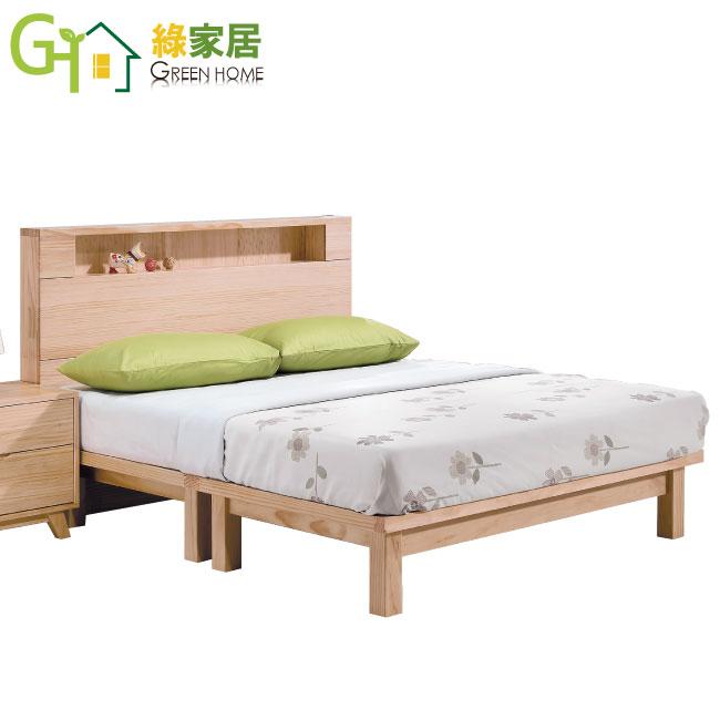 【綠家居】法賓諾 木紋5尺實木雙人床台(二色可選+不含床墊)