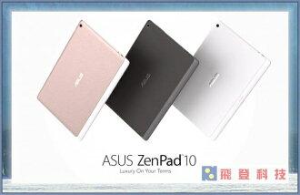【追劇神器】ASUS ZenPad 10 Z300M 10吋 MTK四核平板 ( WIFI/16G)含稅公司貨開發票