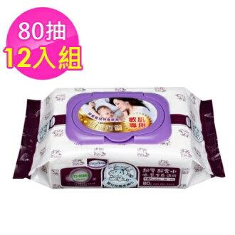貝恩Baan保養柔濕巾-無添加80抽×12入(箱購)