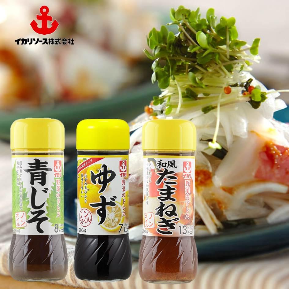 【IKARI】日式野菜沙拉醬調味醬-和風洋蔥/青紫蘇/柚子 200ml 野菜のドレス 健康低卡 日本原裝進口▶全館滿499宅配免運