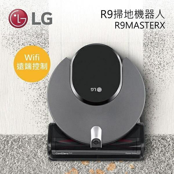 LG R9清潔機器人 R9MASTERX(銀)