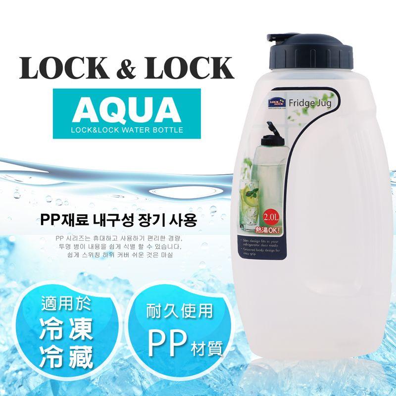【樂扣樂扣】PP水壺2.0L