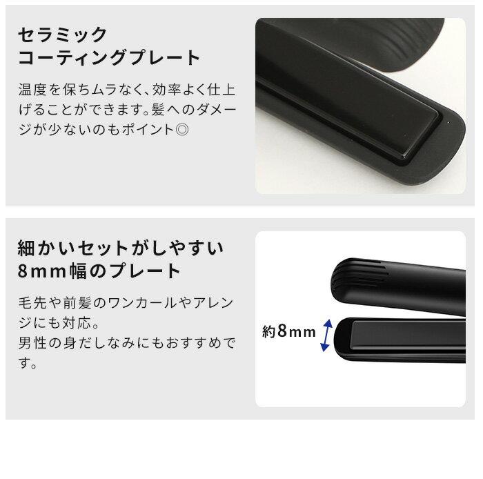 日本Mod's Hair   /  USB 超輕量 隨身 平板夾 MHS-0840  /  STYLISH MOBILE HAIR IRON -日本必買 日本樂天代購 (3278) 3