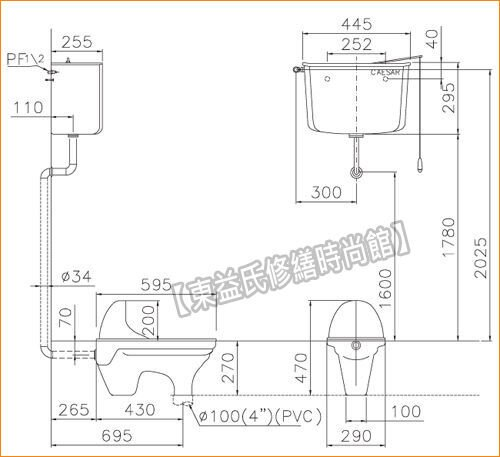 【東益氏】CAESAR凱撒衛浴高水箱式蹲便CS1230-69.5cm 蹲式馬桶 另售洗臉盆 面盆龍頭 便斗