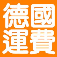 【蘭山麵】海外訂單操作步驟 5